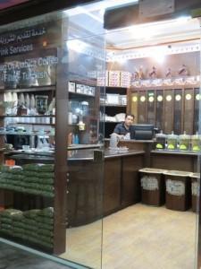 Kaffeeshop Aqaba